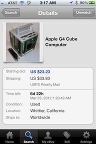 Cube carcass ebay