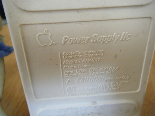 Iic power brick specs
