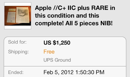 Iicplus ebay 1250