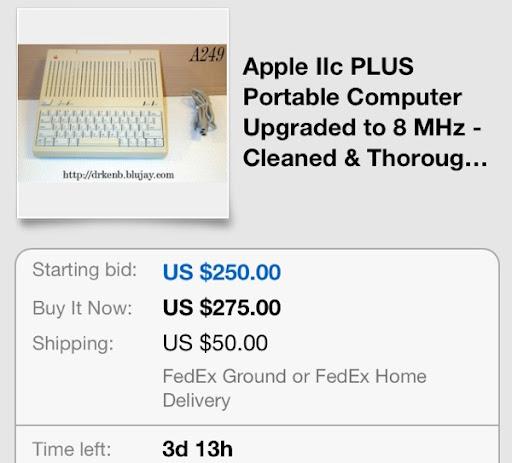 Iicplus ebay 275 bin