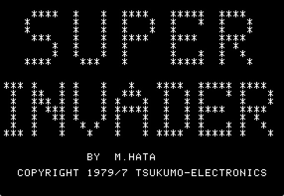 Superinvader splash